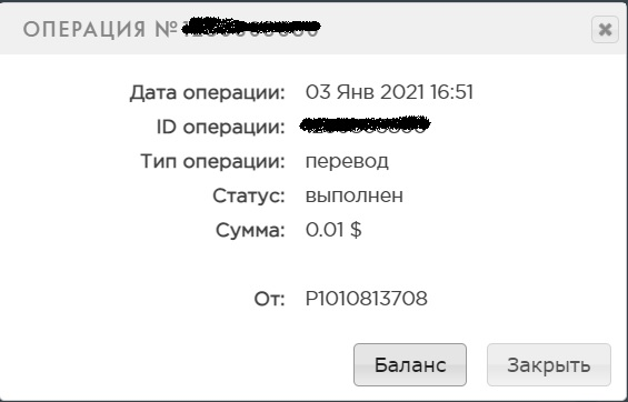 first payment