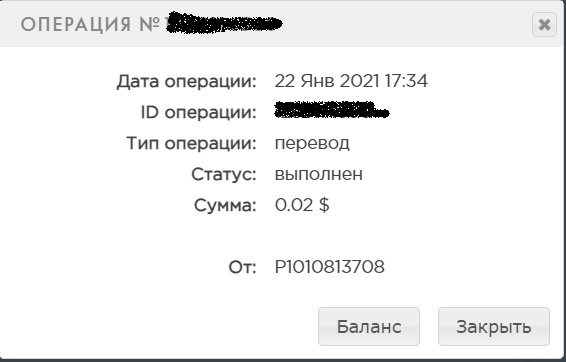 payment 4