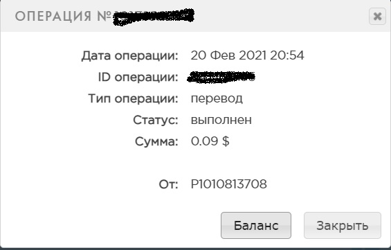 payment 6