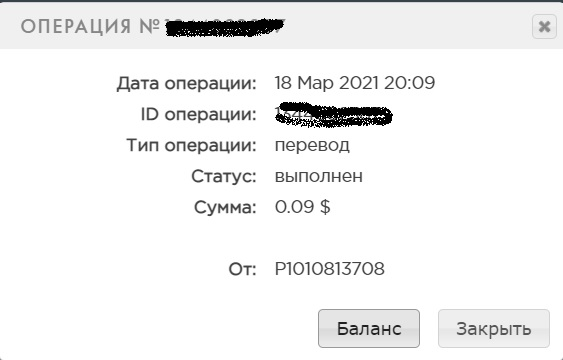 payment 7